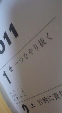 某~!?くぼ食堂★ドタバタ記-20110701082252.jpg