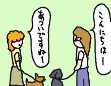 オバメタル・ライジング-ママ3