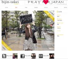 $美人時計香港のブログ-taiwan web