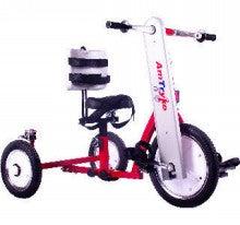 $僕も乗れた!障害があっても乗れる自転車&三輪車-AM-16