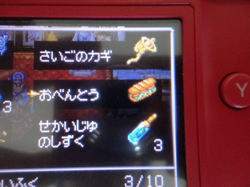 https://stat.ameba.jp/user_images/20110702/12/japanaliceparty/6c/bf/j/o0800060011325125028.jpg
