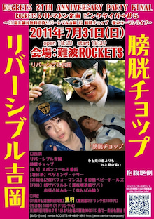 $リトマネンの・・・-ピンクタイガ→#5
