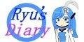 Ryu's Diary