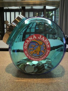 $OHANA JAPAN-OHANA1