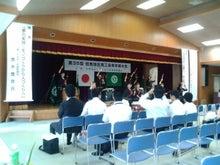 兵庫県商工会青年部連合会 会長のブログ-20110703100228.jpg