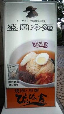 佐藤弘道公式ブログ「Hiromitea time」Powered by Ameba-P1000359.jpg