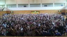 佐藤弘道公式ブログ「Hiromitea time」Powered by Ameba-P1000357.jpg