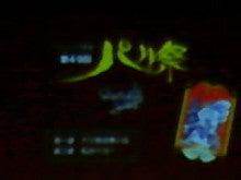 舞妃 蘭の日記☆彡-110703_1751~01.JPG