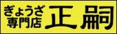 通販サイト『あるよ』スタッフブログ-バナー