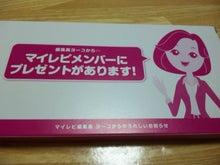 熊本ではたらく女のblog-mai1