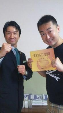 KICK☆オフィシャルブログ『チャランボ日記 ※チャランボとは日本語で膝げりの意。』powered by アメブロ-110704_170441_ed.jpg