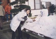 $宮坂珠理の開運レシピ-元女子アナが教える運がよくなる生き方
