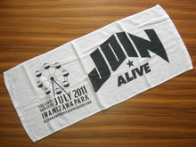 JOINALIVEのブログ