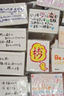 83会ブログ-83会