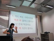 新宿ハングル講座(韓国語教室)と遊ぼう!
