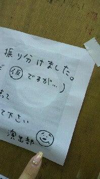 倉持明日香 オフィシャルブログ powered by Ameba-2011070610020001.jpg