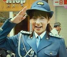 ヤフー急上昇ランキングのブログ-生野陽子 婦人警官
