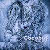 COCOBAT SEIKIのブログ