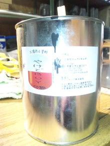 日本煖炉のきまぐれブログ-110705_110229.jpg
