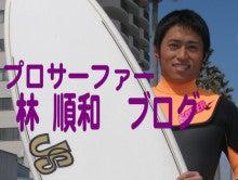 グルーサーフブログ