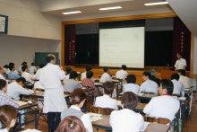 飯塚病院広報室のブログ