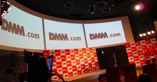 $∞最前線 通信-DMM.comチャリティーオークション記者会見