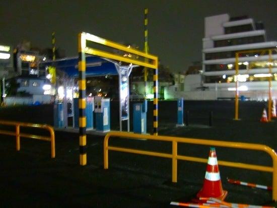 $∞最前線 通信-渋谷スタジオ跡地