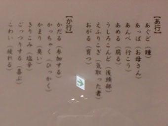 八戸の居酒屋 来るくる の気ままブログ-イメージ2