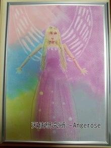天使と一緒に描くパステルアートで輝きと幸運を…†-110706_180416.jpg