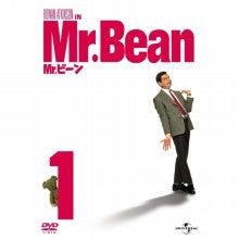 $映画 ・・ たまに音楽 ・・・ときどき趣味-Mr.ビーン