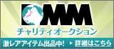 佐久間夏帆オフィシャルブログ「SAKUMA BURGER」Powered by Ameba