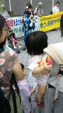 電事連非公認 エネルギッシュ怒ーク!-TS3S0014.jpg