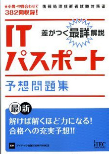 """TRONマニア""藤井講師のブログ"