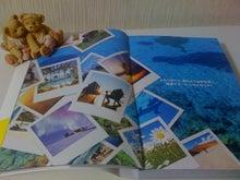 友紀の「毎日がJoyful Wonderful Travel♪」