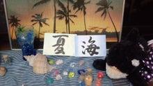 手書きで癒しと憩いの空間を~プラスサムのブログ@和風インテリア大好き