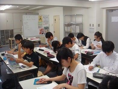 子どもが伸びる生活と勉強◎広島市の学習塾の先生が書く、やさしい子育て