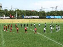 Japan Football Lovers