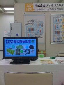 昭和信金展示会3