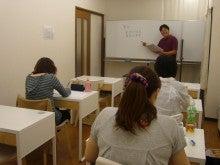 簿記の用語集ブログ_簿記の講座