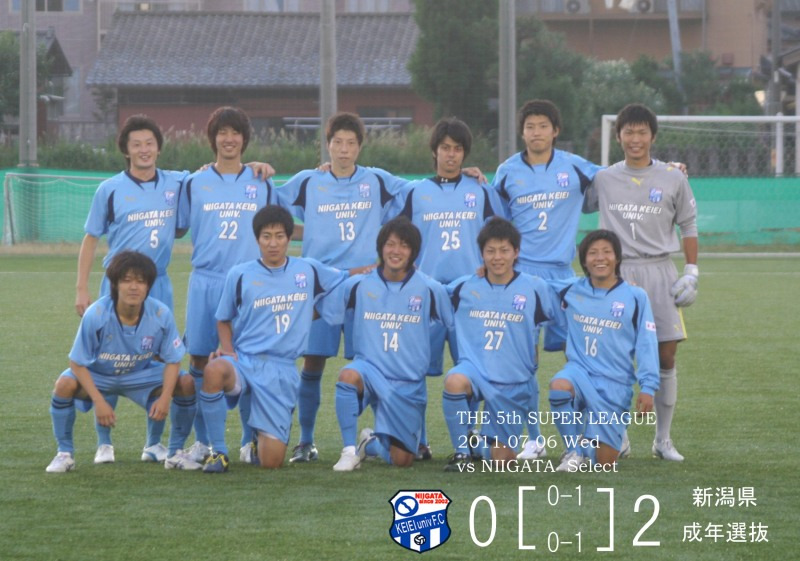 部 新潟 サッカー 経営 大学