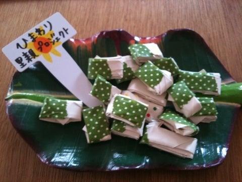 長崎のハンドメイドヨガスタジオ 菜の花YOGA STUDIO公式ブログ-未設定
