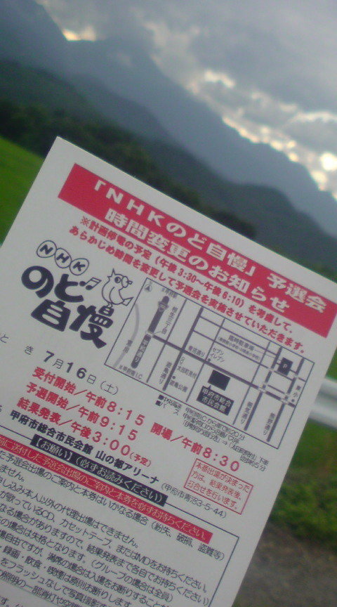某~!?くぼ食堂★ドタバタ記-20110709154938.jpg