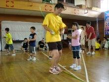 縄☆レンジャーランド-CIMG1131.JPG