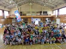 縄☆レンジャーランド-CIMG1132.JPG