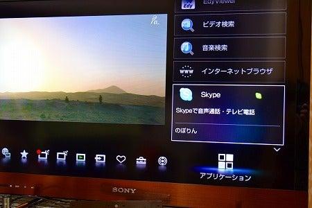大泉洋大先生のモノマネ26連発 - ニコニコ動画