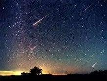 【こころのエステ&フィットネスジム】 ~貴方を内面から輝かせる愛 ~     聖書のことば・智 慧[EQサプリメント]-星空