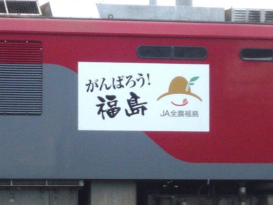 歩王(あるきんぐ)のLet'sらGo!-b07093