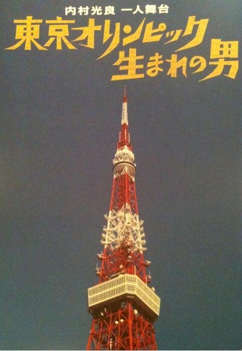 入山法子のオフィシャルブログ 『のりんご飴』 Powered by アメブロ-未設定