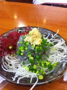 $yukako by SIMONSAYZのブログ