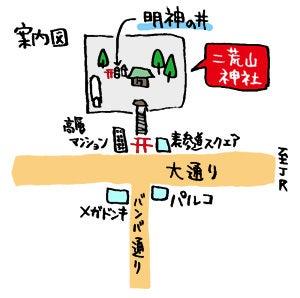 ひばらさんの栃木探訪-ひばらさんの栃木探訪 明神の井